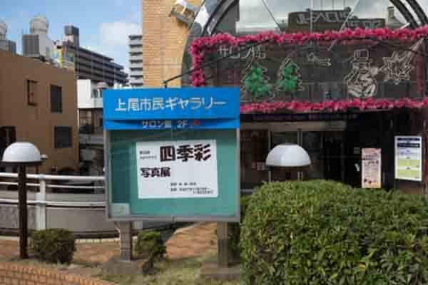 四季彩展_1728.jpg